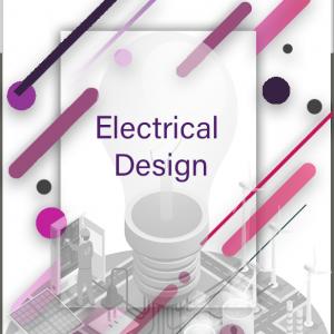 تصميم الأعمال الكهربائية
