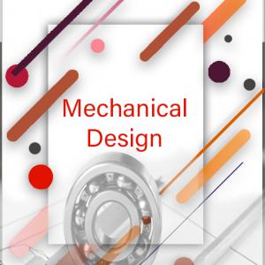 تصميم الأعمال الميكانيكية